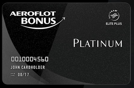 карта аэрофлот бонус